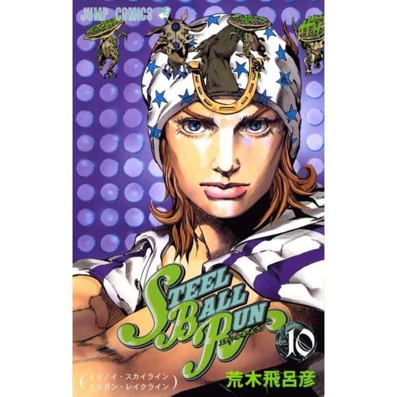 STEEL BALL RUN vol. 10 - Jojo's Bizarre Adventure Parte 7 - Edição japonesa